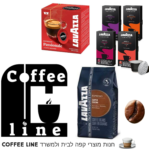 פרסום קפה 3
